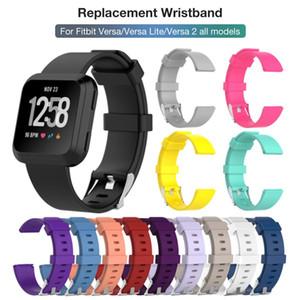 Reloj de silicona de reemplazo banda de reloj suave de la correa de accesorios para Fitbit Versa / Versa Lite / Versa 2 Smart venda de los accesorios
