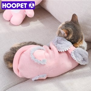 HOOPET Warm Dog Cat Clothing Autumn Winter Pet Clothes Sweater For Small Dogs Cats Chihuahua Kitten Outfit Cat Coat Costume