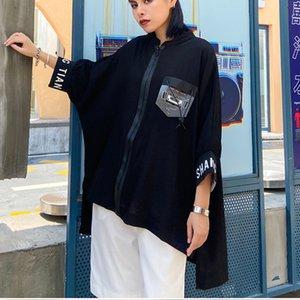 XUXI 2020 женщин Осень Тонкий пальто Половина рукава Streetwear Мода Лоскутная Сыпучие Zipper Кардиган Верхняя одежда больших размеров FZ2413