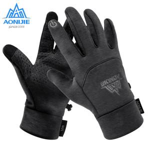 Aonijie invierno guantes calientes pantalla táctil antideslizante guantes a prueba de viento ciclismo deportivo Para que acampa yendo de prueba Ejecución M-53