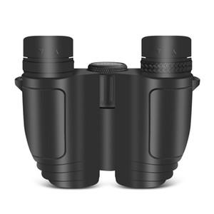 Rlsfeng All-optical 10x25 бинокль с полномасштабным многослойным покрытием BAK4 PrismFMC,