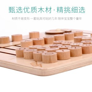 Wooden Children Early Education with Numbers Maze Moving Position Calculation Frame Young STUDENT'S Learning Mathematics + - Com