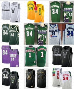 New Green Men Vintage Giannis 34 Antetokounmpo Jersey Ray Allen 34 Oscar Robertson 1 costurado Basketball Jerseys Milwaukee