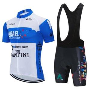NUOVA PRO TEAM Cycling Jersey Ropa Ciclismo 9D Gel Pad mens camice della bici estivi Maillot Culotte fabbrica all'ingrosso personalizzati