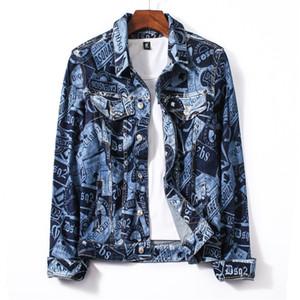 мужские зимние куртки antumn Повседневная верхняя одежда мужские пальто больше цвета сплошной мужской жакет с длинным рукавом JK8075