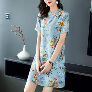 2020 Summer New Chinese-Style Frog Retro Fashion Silk Silk Modified Cheongsam Dress A- line Dress women