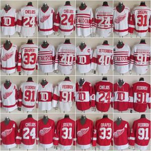Maglia Detroit Red Wings 24 Chris Chelios 33 Kris Draper 31 Curtis Joseph 14 Brendan Shanahan 40 Henrik Zetterberg 91 Sergei Fedoro Vintage