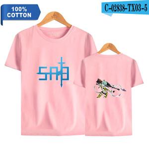 Hop Sword Art Online maglietta Streetwear Hip Harajuku o-collo casuale manica corta da uomo T-shirt Hipster Raffreddare Graphic Tee Shirt