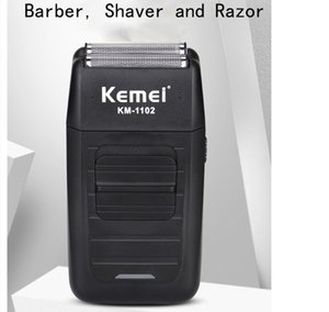 Kemei KM-1102 rechargeable Shaver for men face care multifunction shaver men's strong barbeador