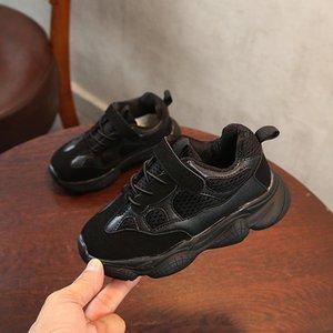 Running Famous V2 Children Sneakers Boys Girls Baby Running Kids Kanye Toddler West YZ 500 Infant Shoes Designer Outdoor Shoes Ffbbi
