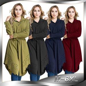WEPBEL Women Blouse Long Shirt Solid Colour Shirts Islamic Long-Sleeved Top Muslim Clothing Turn Down Neck Ramadan