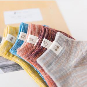 5 Farben Männer Short Unifarben Socken Brand Design Baumwolle atmungsaktiv Anti-Smelly hohe Qualität Casual Male Söckchen