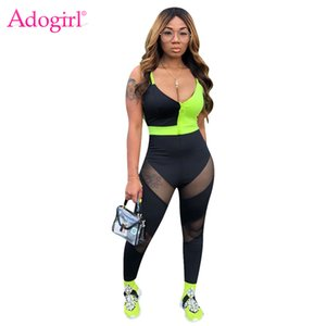 Adogirl Women Sexy Jumpsuit Sheer Sheer Mesh Color Patchwork Spaghetti Straps Romper Tracksuit Casual Sporting Overalls