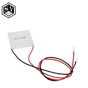 50pcs 100% New the cheapest price TEC1 12706 TEC 1 12706 57.2W 15.2V TEC Thermoelectric Cooler Peltier (TEC1-12706) freeshipping