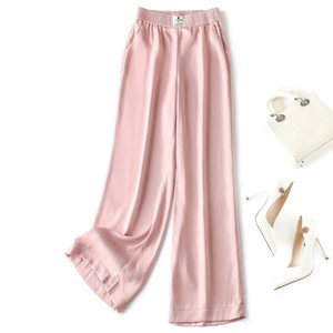 Casual pants 2019 summer new long trousers of pure color stright pants