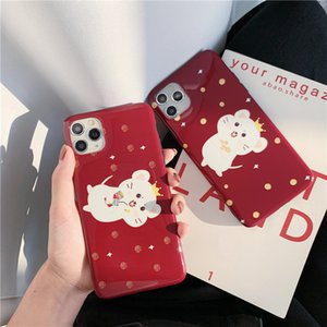 Suitable for iPhone 11pro max cartoon cute rats mobile phone case couple soft shell