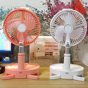 New mini fan portable folding telescopic USB light LED fan humidification moisturizing spray desktop floor silent table fan