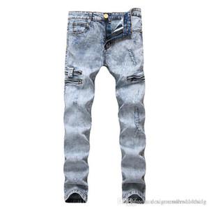 فاخر أضعاف بنطلون رجل تغسل الملابس الداخلية Silod اللون أزرق فاتح نحيل الجينز مصمم أزياء ذكر ملابس