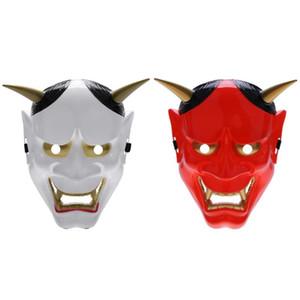 ПВХ японский Hannya Нох анфас маска Halloween Cosplay Ужас маска