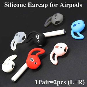 Для Airpods беруши силиконовые амбушюры уха крышка советы гели крышка с крылом крючок спорт наушники Earpod ушных вкладышей eargels кончиках ушей с креплением-крючком