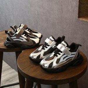 bambino a buon mercato Bambini paillettes bambini di pallacanestro scarpe di alta qualità delle ragazze dei ragazzi Retro Designer Shoes Enfant Chaussures bambini scarpa da corsa Eu25-35