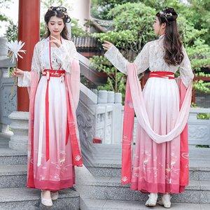 Authentic Chinese ancient dress women gradual change printing needlework costume facing top suspender spring summer Hanfu