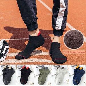 men's ear low cotton athletic short sweat socks preppy style cotton socks