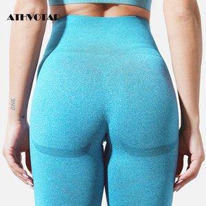 ATHVOTAR Kadınlar Tozluklar Sorunsuz Push Up Yüksek Bel Spor Pantolon Nefes Katı Renk Egzersiz Legins Mujer