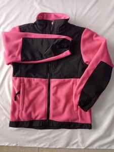 어린이 양털 후드 재킷 코트 야외 캐주얼 여성 남성 키즈 재킷 스키 다운 코트의 하락 선박 osito