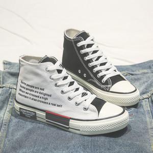 Student Schuhe New ins Harajuku high-top Segeltuchschuhe für Männer und Frauen Liebhaber der koreanischen Art und Weise Joker Farbabmusterung Mandarinente