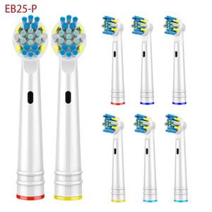 فرشاة الأسنان الكهربائية واستبدال رؤساء يصلح لعن طريق الفم B EB17-P / 18 P / 20-P / 25-P / 50-P فرشاة الأسنان رؤساء 4PCS / الكثير