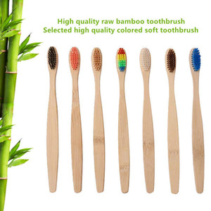 Wholesale Natural Bamboo Handle Toothbrush Rainbow Colorful Whitening Soft Bristles Bamboo Toothbrush Eco-friendly Oral Care for Hotel Home