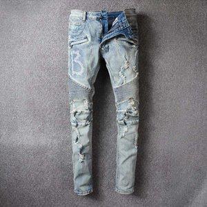 Pleated Patchwork Mens Jeans Zipper Dicorative Retro Slim Skinny Jeans Fashion Designer Ripped Men Hip Hop Light Blue Blck Denim Pants