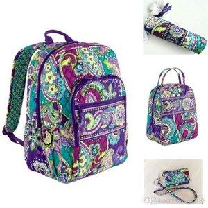 حقيبة المدرسة الطالب الحرم الجامعي NWT مع حقيبة الغداء مع حقيبة pencill مع حقيبة بطاقة