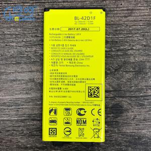 2019 nueva originalLEHEHE batería BL-42D1F para las baterías LG G5 H868 H860 H850 F700K real 2800mAh de alta calidad libres regalos de Herramientas