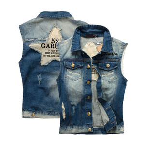 Mens Fashion Denim Blue Gilets Vintage Fit manches Washed Jeans Homme Cowboy Waistcoat Ripped Vestes Tops