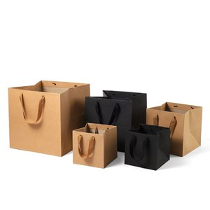 1pcs Multiple Sizes Square Craft Paper Box Bag New Craft Wedding Favor Gift Boxes Home Party Environmental Protection Kraft Bags