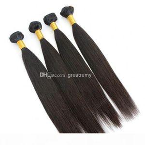 3bundles Hair Products 100% European Remy Human Hair Weave Straight Natural Color Cheap European Hair Greatremy Drop Shipping
