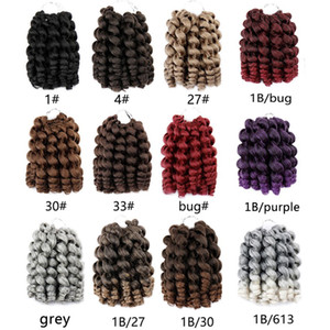 Nicole 8Inch Jumpy Wand Curl Jamaican Bounce Omber Color Crochet Braiding Hair 20 Roots Pack Synthetic Twist Braiding Hair Free Shipping