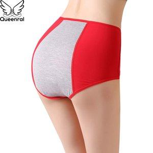 Queenral سراويل النساء الرباط الملابس الداخلية للنساء جنسي زائد حجم الملابس الداخلية سلس عالية الخصر للداخلية سراويل قطن XXXXL الحجم