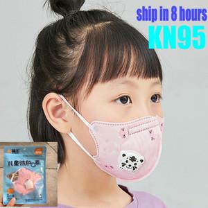 KN95 çocuklar maskeleri filtre Tasarımcı yüz maskesi çocuk stokta erkek kızlar için Karbon Nefes Maske Vana 6 katmanlı koruyucu Aktif