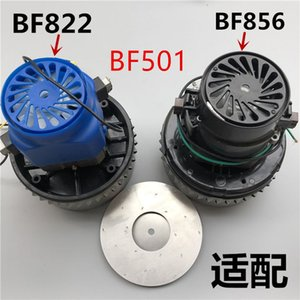 220-240V 1000W 1200W 1500W Universal Vacuum Cleaner Motor Vacuum Cleaner Parts Alumínio Impulsor de sucção Acessórios Motor