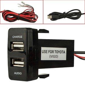 Dijital Kameralar / Mobil Cihazlar İçin Toyota CEC _40e için Çift Bağlantı USB Araç Şarj ile Ses Soket Usb Şarj