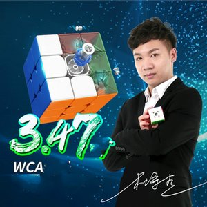 Neues Produkt Puzzle Rubiks Würfel 2020 Spiel-Feiertagsgeschenke des Rubiks Würfel Kinder 5.7x5.7x5.7cm Lernen