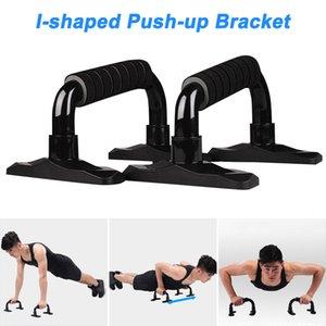 واحد زوج I دفع على شكل Stands Fitness Exercise Body Building Equipment Home Force Training Push-up Brack
