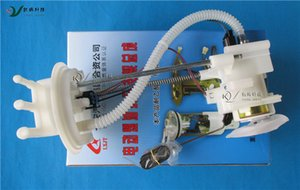 Fuel Pump Assembly FAW Jiabao Old Jiabao Italy Public Opinion Changhe Five Ling Jiabao V70