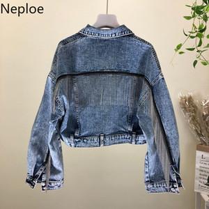 Neploe женщины короткие джинсовые куртки весна Бисероплетение Tassle Сыпучие Femme джинсы пальто моды Корейский Harajuku Карманный Верхняя одежда 39645