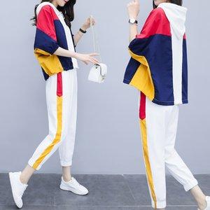 2 pièces Assortiment Plus Size Big Outfit Survêtement de sport Coord Ensemble pour femmes Pantalon large et Hoodies Top 2020 Summer vrac