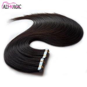 الشريط غير مرئية الشريط ملحقات ريمي الشعر الإنسان عذراء الشعر 100G / 40PCS الأسود الطبيعي براون شقراء 20 22 24 26 28 inche