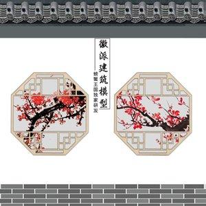 Escena Tabla cangrejo Unido estilo chino Edificio modelo de material de arena Accesorios Faux Hui-arquitectura de estilo de ventana de madera Modelo